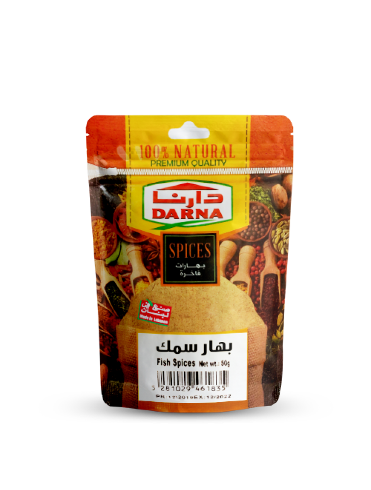 Fish Spices