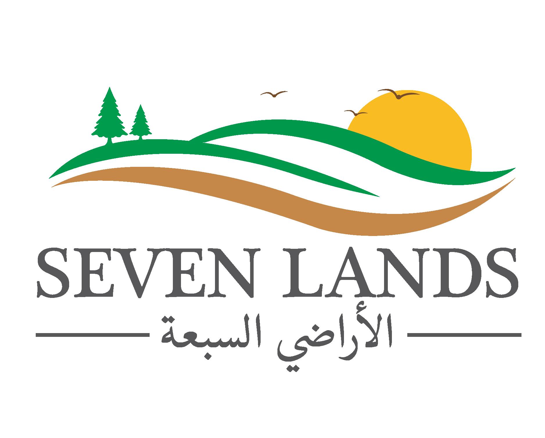 Seven Lands Store